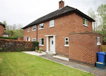 Thumbnail 2 bed semi-detached house for sale in Ravenscroft Crescent, Stradbroke, Sheffield