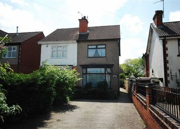 Thumbnail 3 bed semi-detached house for sale in Alfreton Road, South Normanton, Alfreton