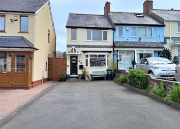 Thumbnail 2 bed end terrace house for sale in Charles Road, Halesowen, West Midlands
