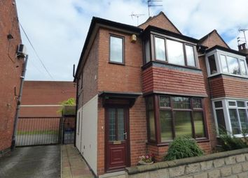 2 bed semi-detached house for sale in Broad Street, Long Eaton, Nottingham, Nottinghamshire NG10