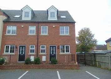 Thumbnail 3 bedroom end terrace house for sale in Tamworth Road, Long Eaton, Nottingham