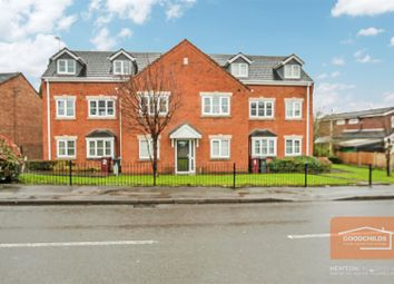 Thumbnail 2 bed flat to rent in Coppice Court, Coppice Road, Walsall