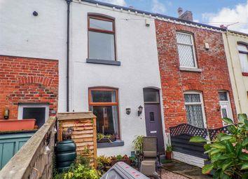 2 bed cottage for sale in Lostock Square, Lostock Hall, Preston PR5