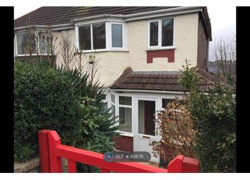 Thumbnail 3 bed semi-detached house to rent in Neville Road, Erdington, Birmingham
