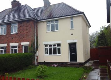 Thumbnail 2 bed end terrace house for sale in William Iliffe Street, Hinckley