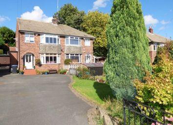 Thumbnail 4 bed semi-detached house for sale in Woodcot Avenue, Baildon, Shipley