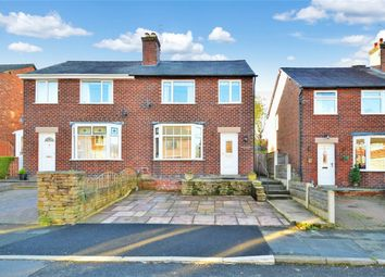 Thumbnail 3 bed semi-detached house for sale in Delamere Drive, Macclesfield, Cheshire