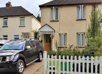 Thumbnail 3 bed end terrace house for sale in Hookwood Road, Orpington