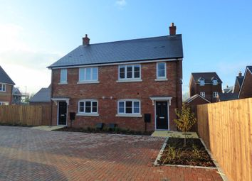 Thumbnail 3 bed semi-detached house for sale in Earls Park, Tuffley Crescent