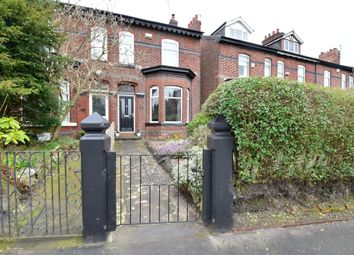 Thumbnail 2 bed end terrace house for sale in Shaw Heath, Shaw Heath, Stockport
