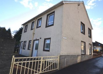Thumbnail 1 bed flat for sale in School Wynd, Kilbirnie