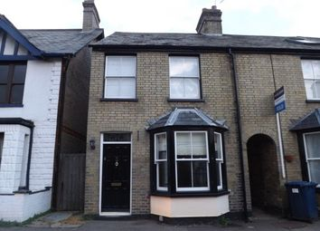 Thumbnail 2 bedroom property to rent in Temple Close, Huntingdon