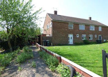 Thumbnail 2 bedroom flat for sale in Inham Road, Chilwell, Nottingham, Nottinghamshire