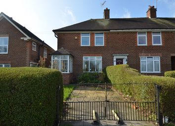 Thumbnail 3 bed end terrace house for sale in Brook Lane, Billesley, Birmingham