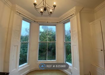 Thumbnail 2 bed terraced house to rent in Elsham Road, London