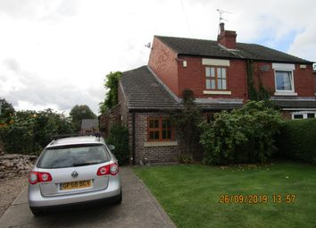 Thumbnail 4 bed semi-detached house to rent in Goose Lane, Wickersley, Rotherham