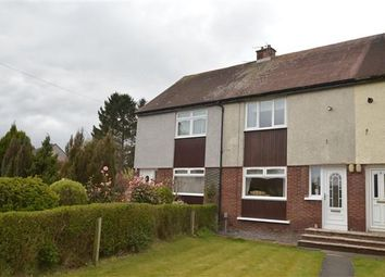 Thumbnail 2 bed terraced house for sale in Craig Crescent, Waterside, Glasgow