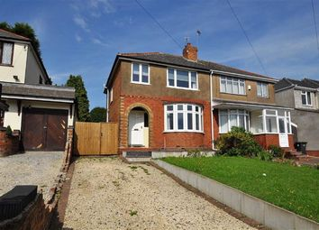 Thumbnail 3 bedroom semi-detached house for sale in Moseley Road, Bilston, Wolverhampton, West Midlands
