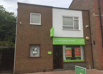 Thumbnail Office to let in 8A Chilwell Road, Beeston, 8A Chilwell Road, Beeston