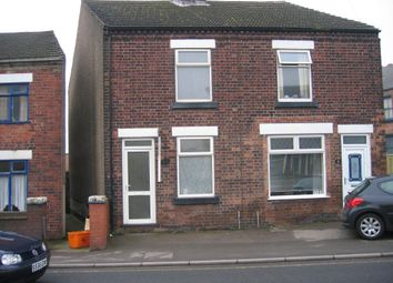 Thumbnail 2 bed semi-detached house to rent in Nottingham Road, Alfreton