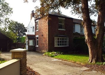 Thumbnail 1 bed flat to rent in Moss Lane, Leyland