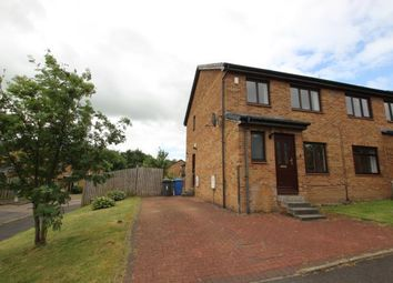 Thumbnail 3 bed semi-detached house to rent in Bryson Court, Hamilton