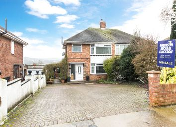 Thumbnail 3 bed semi-detached house for sale in Poplar Close, Strood, Kent