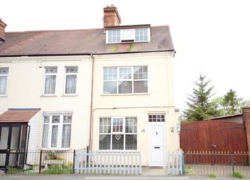 3 bed end terrace house for sale in Southfield Road, Hinckley LE10