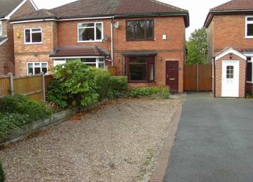 Thumbnail 2 bed semi-detached house to rent in Station Road, Mickleover, Derby