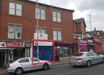 Thumbnail Retail premises to let in Beeston Road, Leeds