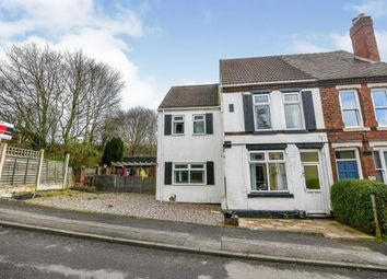 Thumbnail 5 bed detached house for sale in Hall Lane, Walsall Wood, Walsall