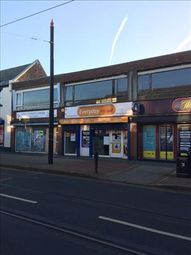 Thumbnail Retail premises to let in 135, Lord Street, Fleetwood