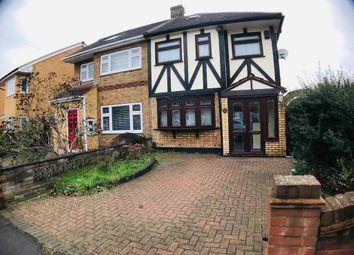 Thumbnail 3 bedroom property to rent in Nelson Road, Rainham, Essex