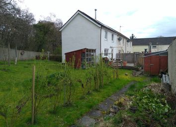 Thumbnail 2 bed end terrace house for sale in Camperdown Court, Helensburgh