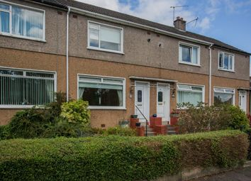 Thumbnail 2 bed terraced house for sale in 70 Meikleriggs Drive, Paisley