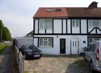 Thumbnail 3 bedroom end terrace house for sale in Elm Way, Ewell Court, Epsom