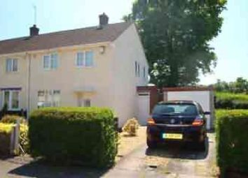 Thumbnail 2 bedroom terraced house to rent in Hernefield Road, Shard End, Birmingham