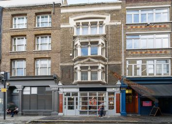 Thumbnail Office to let in Leonard Street, Shoreditch