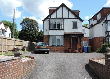 Thumbnail Room to rent in Farnborough Road, Farnborough GU14, Farnborough,