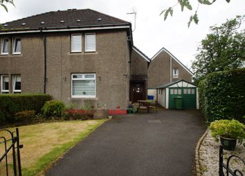 Thumbnail 2 bed semi-detached house for sale in Loch Road, Kirkintilloch