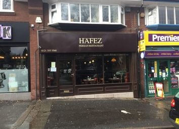 Thumbnail Restaurant/cafe for sale in Beeches Walk, Sutton Coldfield