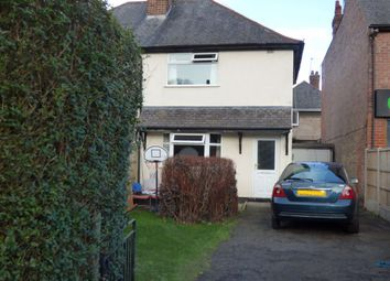 2 bed semi-detached house to rent in Nottingham Road, Stapleford, Nottingham NG9