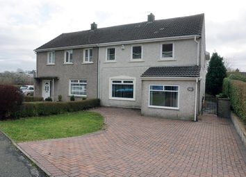 Thumbnail 4 bed semi-detached house for sale in Dunblane Drive, East Mains, East Kilbride