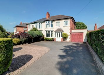 Thumbnail 4 bed semi-detached house for sale in Orphanage Road, Birmingham