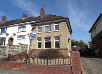 Thumbnail 3 bedroom semi-detached house to rent in Boynton Road, Sheffield