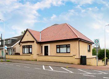 Thumbnail 2 bed detached bungalow for sale in West George Street, Redbridge, Coatbridge