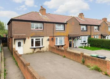 Thumbnail 3 bed end terrace house for sale in Camp Way, Maidstone