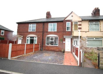 Thumbnail 3 bed property for sale in Neville Street, Normanton