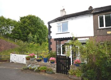 Thumbnail 2 bed terraced house for sale in Broughton Cross, Cockermouth