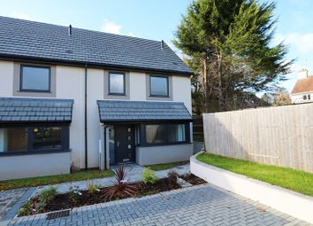 Thumbnail 3 bed end terrace house for sale in Greenvale Drive, Timsbury, Bath